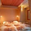 Какое освещение лучше сделать в спальне