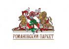 Новинки массивной доски «Романовский паркет»